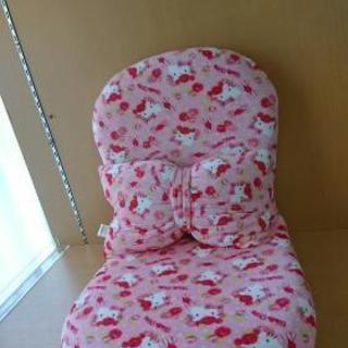 キティ  座椅子