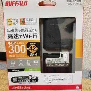 バッファロー ポータブル無線LAN親機 WMR-300