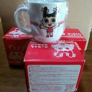 スーちゃんカップ