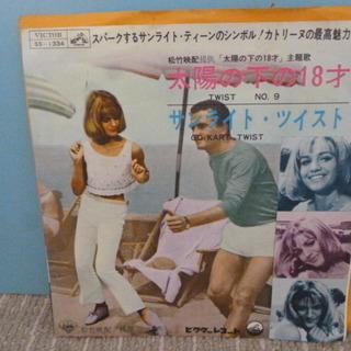 60年代シングルレコード ジミー・フォンタナ「太陽の下の18才」...