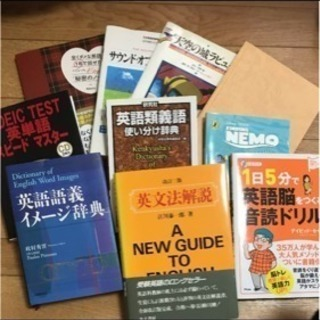 英語 英会話 学習セット 英英辞典