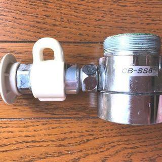 食器洗い乾燥機専用の分岐水栓 「CB-SS6」 中古