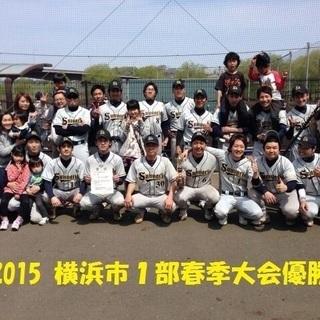 横浜&港北区 毎週日曜活動しています!神奈川県、横浜市の一部リーグ...
