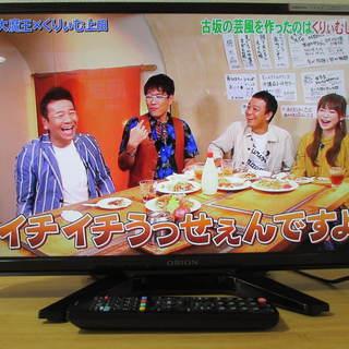 ORION 24型液晶テレビ DTX24-32B 2016年製 ...