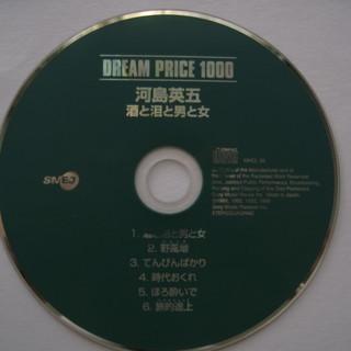 CD  *河島英五*アルバム「酒と泪と男と女」