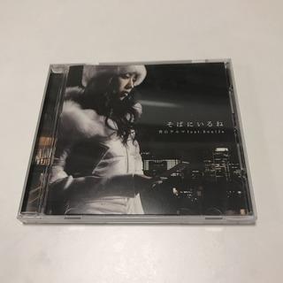 青山テルマ CD 音楽 邦楽