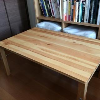 【譲ります】無印良品 パイン材ローテーブル・折りたたみ式の画像