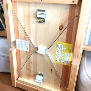 【譲ります】無印良品 パイン材ローテーブル・折りたたみ式 - 渋谷区