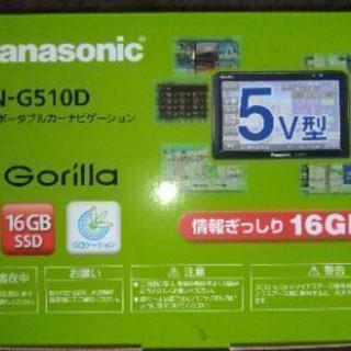 2017年モデル! 最新カーナビ ゴリラCN-G510D