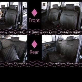 新品 🎊軽自動車 レザーブラック&ピンクシートカバー