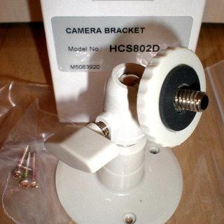 監視カメラ用の取り付け脚