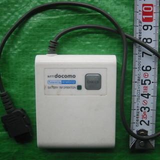 ドコモ,ガラ系携帯用補助充電アダプタ 01