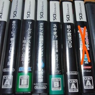 DSソフト トモダチコレクション/星のカービィ/絵心教室 等7個セット