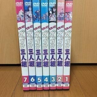 それいけ!ズッコケ三人組DVD全巻セット