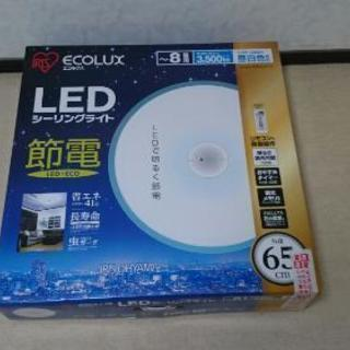 LEDシーリングライト  ~8畳用