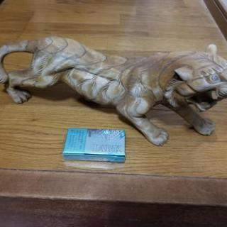 虎の飾り物😄色あせあり、ニスを塗れば