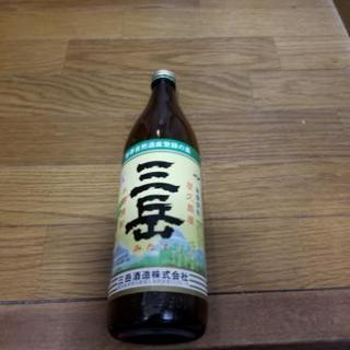 本格焼酎❗三岳900㎎
