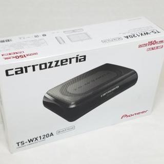 新品☆カロッツェリア サブウーファー TS-WX120A