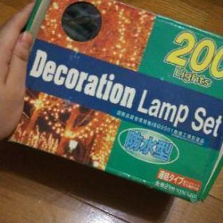 電飾用ライト