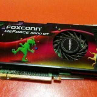 【値下げ】NVIDIIA  GeForce 8800 GT