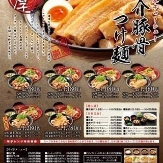 つけ麺 十兵衛 難波店(深夜に効率よく稼げるデリバリー専門店)
