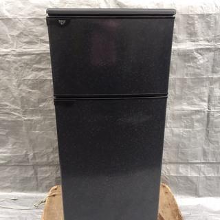 ☆ナショナル 冷凍冷蔵庫 1993年製