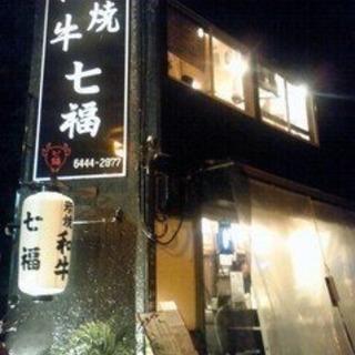 京町堀 阿波座 キッチンホールスタッフ 日払いOK