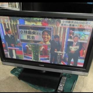 ★日立★プラズマテレビ★P37-H01-1★2008年製