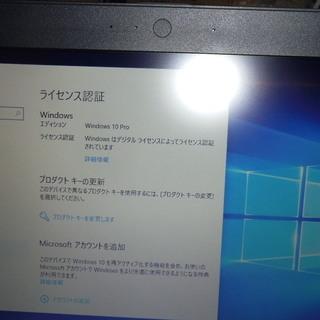 東芝 dynabook R734/M Corei5-4310M/8...