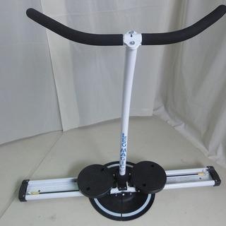 2c148 レッグマジック スポーツ器具 ダイエット器具 引取限定