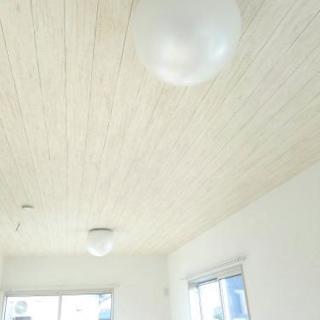 新品◎LEDシーリングライト6畳用 可愛いボール型です!