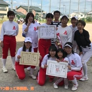 ソフトボール(レディース): メンバー/練習仲間 募集!