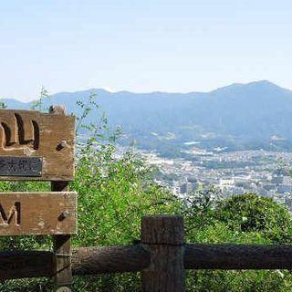 10月21日(10/21)  【福岡】登山初心者でも楽しめる!天拝...