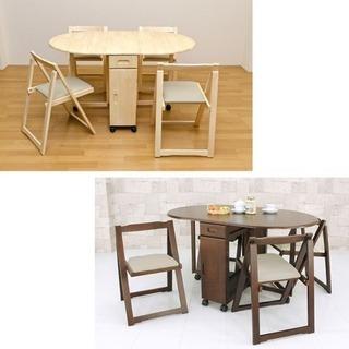 バタフライテーブル(折り畳みダイニングテーブル)、4人用、無料、取...