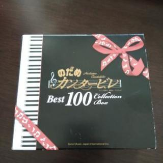 早い者勝ち!値下げ★のだめカンタービレ 8枚組CD