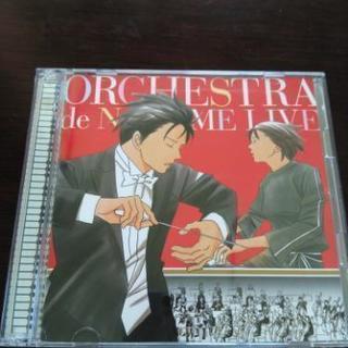 のだめカンタービレ CD