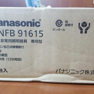 ☆新品☆ Panasonic施設照明LED非常用照明 昼白色 浅埋