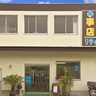 【愛媛県・松山市】中古オフィス家具・事務用品の専門店
