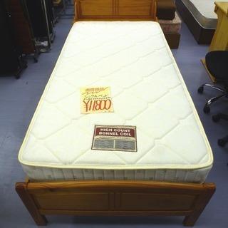 手稲リサイクル ボンネルコイルマットレス付き シングルベッド シンプル