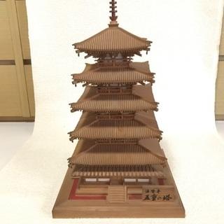 模型 船 五重の塔 等
