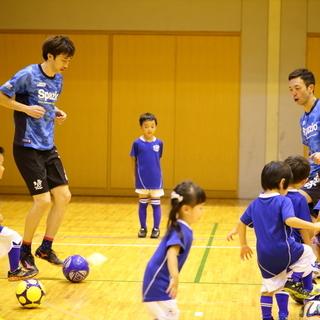10/21(土)、10/22(日)サッカースクール無料体験会開催!