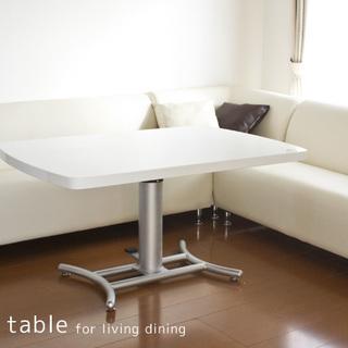 リフティングテーブル Lorraine 昇降式テーブル 昇降テーブル リビング