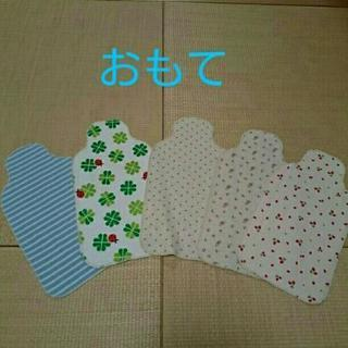 CHI-COLO☆  赤ちゃんの汗取りシート