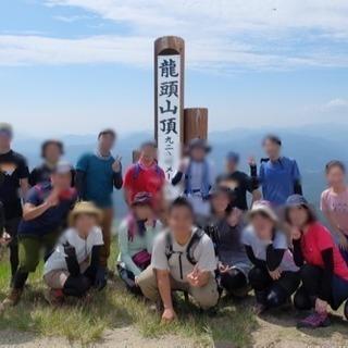 登山サークルメンバー募集