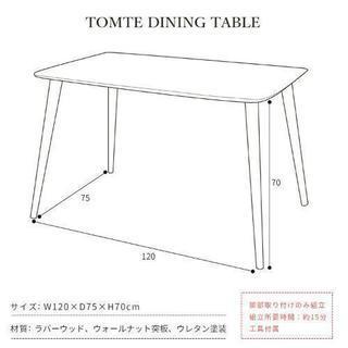 ダイニングテーブル&チェア4脚セット - 家具