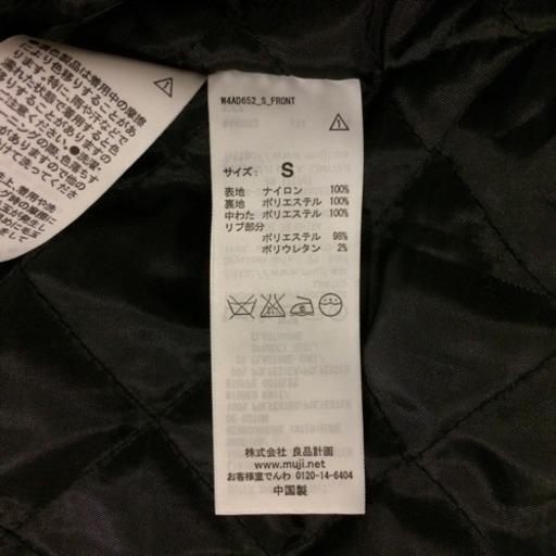 arasaoさんの「OUTLAST(R)MA-1(coen|コーエン)