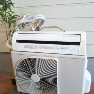 2010年製☆6-8畳エアコン送料も工事費もコミコミ☆!