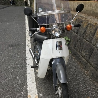 ホンダ スーパーカブ 50cc   3万円