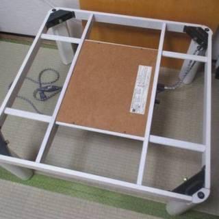 東芝 電気こたつ KY-X761 正方形 75×75cm