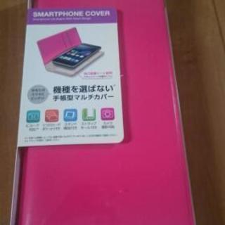 新品 エレコム iphone  スマートフォン カバー XL ピ...
